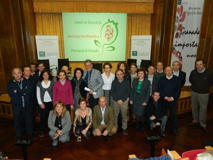 Jornada del Comité de Ética de la Investigación Biomédica de Granada