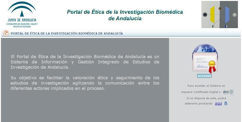 PEIBA: Nuevo procedimiento para la presentación de trabajos de investigación