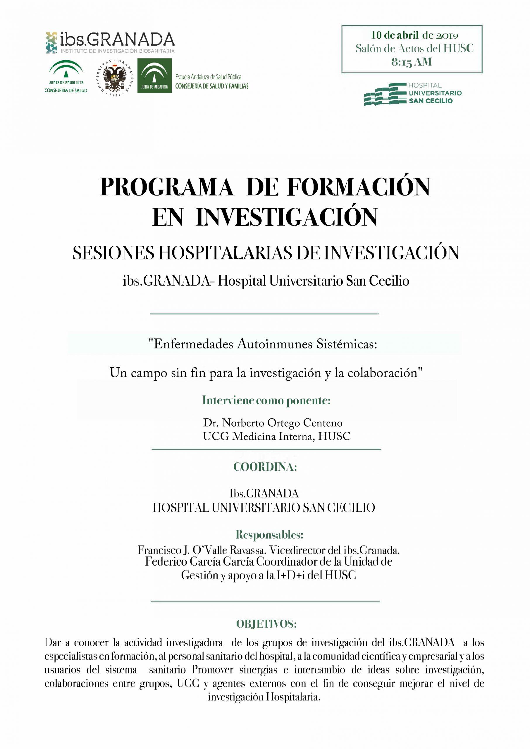 Sesión Hospitalaria: Enfermedades Autoinmunes Sistémicas: Un campo sin fin para la investigación y la colaboración